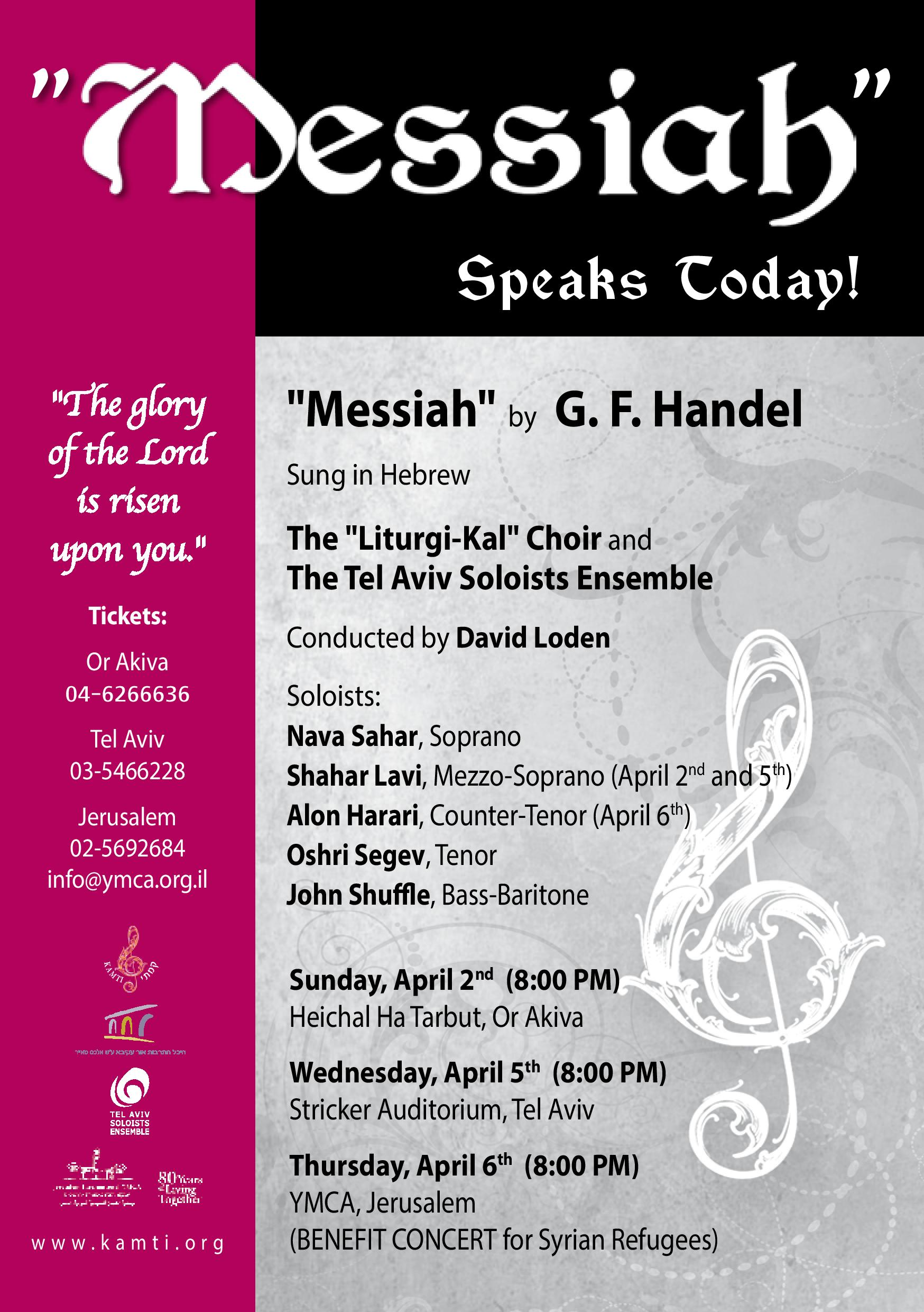 Messiah Flyer Eng