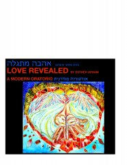 Love-Revealed-2014-----Flyer.jpg